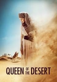 Queen of the Desert – Η Βασίλισσα Της Ερήμου