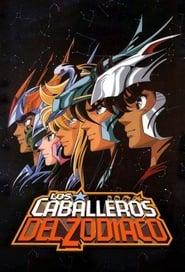 聖闘士星矢 1986