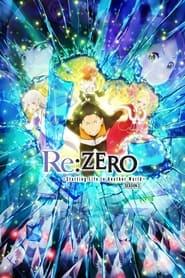 Re:ZERO -Starting Life in Another World- Season