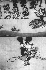 Momotaro vs Mickey Mouse