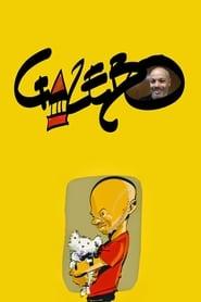 Gazebo 2013