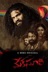 Meka Suri (2020) Hindi Dubbed