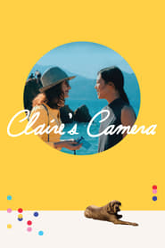 Poster for Claire's Camera