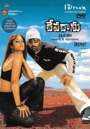 Poster del film Devadasu