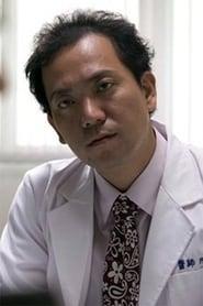 Alec Chia