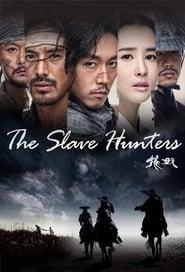 Chuno – The Slave Hunters (2010) online ελληνικοί υπότιτλοι
