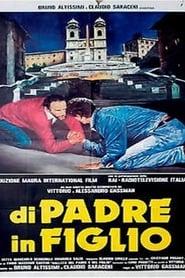 Di padre in figlio (1982)
