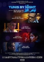مشاهدة فيلم Tunis by Night مترجم