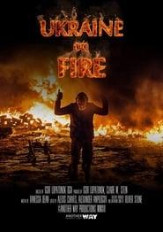 Ukraine on Fire (2017)