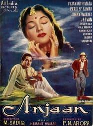 Anjaan 1956