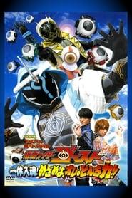 Poster Kamen Rider Ghost: Ikkyu Intimacy! Awaken, My Quick Wit Power!! 2015