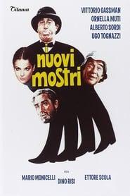 Новите чудовища (1977)