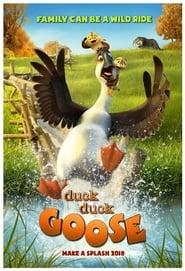 იხვი, იხვი, ბატი / Duck Duck Goose