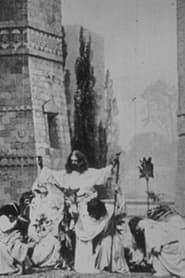 III. L'arrivée à Jérusalem 1898