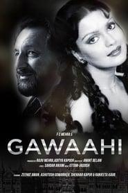 Gawaahi 1989