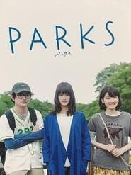 مشاهدة فيلم Parks مترجم