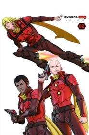 CYBORG009 CALL OF JUSTICE 2 2016
