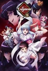 Tsugumomo Season 2 Episode 3