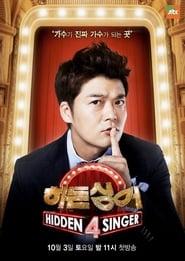 Hidden Singer ep 4