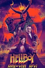 Hellboy: Kráľovná krvi