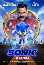 Sonic the Hedgehog (2020) online ελληνικοί υπότιτλοι