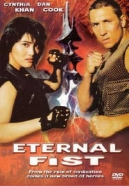 Eternal Fist (1992)