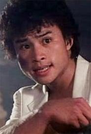 Cheung Aau-Tang
