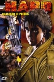 The Hard: Il cacciatore di taglie 1995