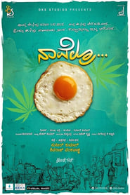 Navelru – Half boiled (2020) Kannada Full Movie Watch Online