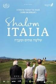 مشاهدة فيلم Shalom Italia مترجم