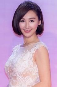 Samantha Ko Hoi-Ning