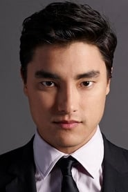 Portrait of Remy Hii