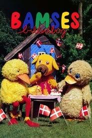 Bamses billedbog 1970