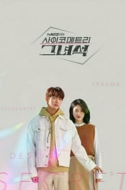 He Is Psychometric Season 1 Episode 5