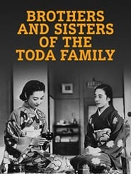 Brothers and Sisters of the Toda Family (1941)