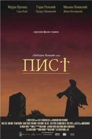 فيلم C.S.T.I. (The Curse of the St. Theodore Iconostasis) مترجم