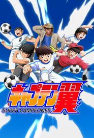 Super Campeones Capitan Tsubasa 2018