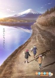 Yuru Camp△: Season 2