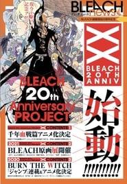 BLEACH 千年血戦篇 streaming
