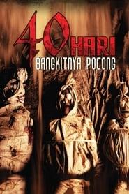 44 Hari Bangkitnya Pocong (2021)