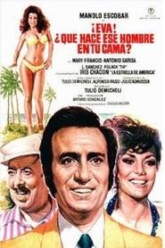 Poster Eva, ¿Qué hace ese hombre en tu cama? 1975