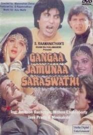Ganga Jamunaa Saraswathi