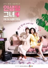 Life, her – Youth Again torrent
