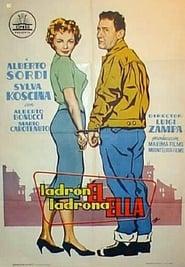Ladrón él, ladrona ella 1958