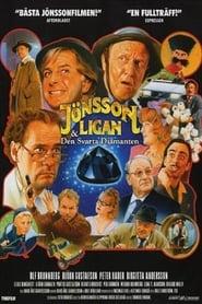 Poster Jönssonligan & den svarta diamanten 1992