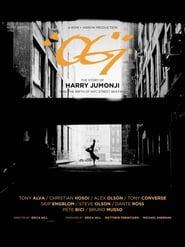 OG: The Harry Jumonji Story 2017