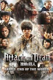 Poster Attack on Titan II: End of the World 2015