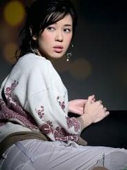 Nan Yu - Watch Movies Online Streaming