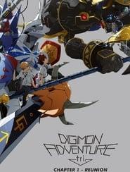Digimon Adventure Tri: Season 1