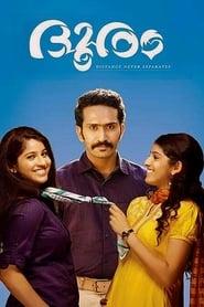 ദൂരം (2016) Zalukaj Online